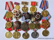 Продам коллекцию медалей ВОВ